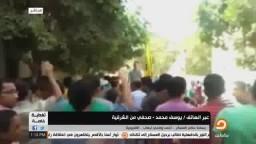 مظاهرات بالشرقية -'رابعة ..الأرض لا تشرب دما '