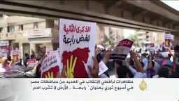 مظاهرات بعنوان رابعة.. الأرض لا تشرب الدم