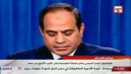 خبراء دوليين:المصريين ينتظرون أيام سوداء