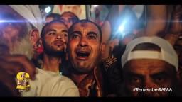 مذبحة رابعة  ..لن ننسي  #rememberRABAA