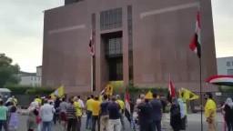 السفارة المصرية ببرلين في ذكرى مذبحة رابعة