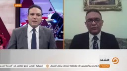 المجلس الثوري -حكومة محلب لن تفلت من العقاب