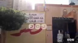 لجان انتخابات الإسكندرية.. لم يحضر أحد