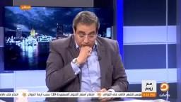الدولة المصريه فقيرة حتي في احصائياتها !