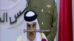 الامير تميم- قطر لا تغير مبادئها