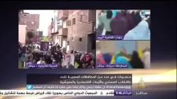 مظاهرات مناهضة للانقلاب العسكري -الثورة تجمعنا