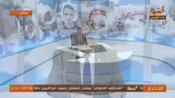 د. سيف عبد الفتاح : هذا البرلمان هو برلمان 'القراطيس'