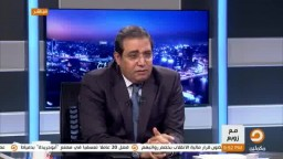 العربي: نحن في الظلمه التي تسبق بزوغ الفجر