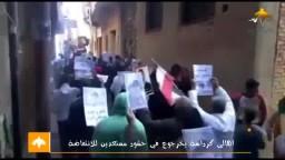 ثوار كرداسة -الثورة لسة فى الميدان