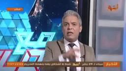 معتز مطر:الشعب يريد اسقاط النظام