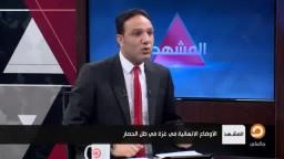 العربي يشيد بمواقف د.مرسي تجاه غزة