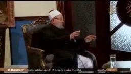 د. القرضاوي:كيف يحقق المسلم التوحيد ؟