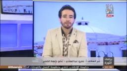 عبدالهادي- السيسي غير عقيدة الجيش