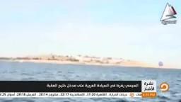السيسي يفرط في السيادة العربية