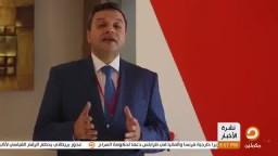 شرابي يؤكد تمسك المجلس الثوري بعودة الشرعية