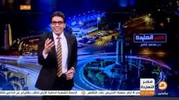 ناصر :قوم يا ولدى أدلى على مصر !