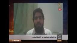 عز تعليقا على عم مشاركة خالد علي وصباحي