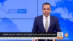 تدهور الحالة الصحية لل د.محمد عبد الغني