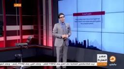 ناصر :سؤال لحكومة الانقلاب علي الهواء !