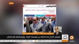 د. حشمت يعلق على كلمة السيسي!!!