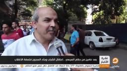 بعد عامين - اعتقال وبناء السجون فلسفة الانقلاب !!
