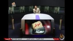 كساب:سبب العداء بين د.مرسى والقضاء