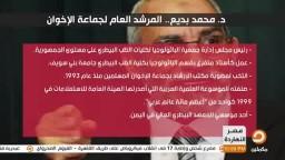 من هو د.محمد بديع المرشد العام