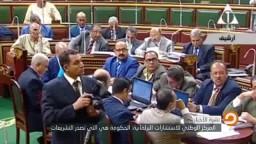 حشمت: ولماذا العجب من برلمان المخابرات؟