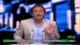 شاهد الاعلام المصري والمؤامرات خارجية?!!!!