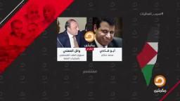 تسريب قناة مكملين من داخل المخابرات المصرية