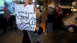 الاسكندرية تظاهرة لأهالي شارع 20تنديدا بقتل الثوار