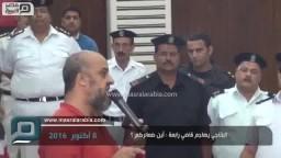 د.البلتاجي لقاضي رابعة _ أين ضمائركم ؟