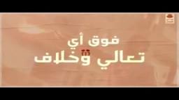 اغنية ثورة الغلابة في مصر 2016