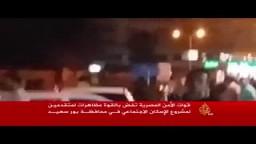 مظاهرات الغضب فى بورسعيد تشعل الاحتجاجات