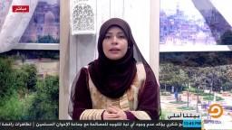 حكايات من رابعة العدوية في شهر رمضان المبارك