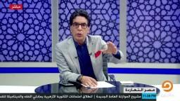 ناصر يثبت كيف يخطط السيسي لرفع الدعم الكامل
