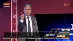 بعد لقطة العار مع رئيس الوزراء الأثيوبي .. معتز مطر : قول والمصحف مصر بخير!