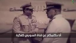 ملخص أربع سنين حكم عسكر