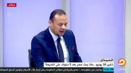 عمرو عادل يكشف مصلحة ودور الخليج في انقلاب السيسي على مرسي