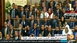 المصريون في 30 يونيو.. #ارحل_يا_سيسي و #ارحل_مش_عايزين