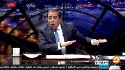 زوبع يسأل حازم حسني: ماذا لو انقلب الجيش على سامي عنان إذا انتخب رئيسًا ؟