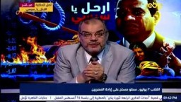 إذا كنت تريد أن تشاهد أفضل فيديو قدمه عبد الله الشريف.. شاهد فيديو عبد الله شويف بعنوان تحيا مصر