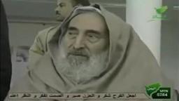 في ذكرى اغتيال المجاهد العظيم الشيخ احمد ياسين