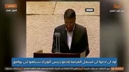 بعد دعوات زيارة محمد #بن_سلمان للكيان الصهيوني .. #معتز_مطر : العلاقات المحرمة والشاذة ..!!
