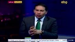 بيومي : هدفنا  الوصول لمحاكمة الذين أجرموا بحق المعتقلين والرئيس مرسي