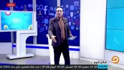 انقلاب مترو المرج يفتح النار على النظام والفساد من جديد