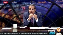 زوبع يعلق على تصريحات ابن حاكم الفجيرة المنشق عن #الإمارات