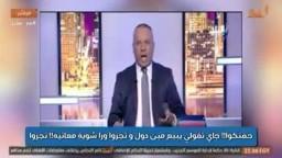#معتز_مطر يرد على المخبر #أحمد_موسي بعد هجومه علي الشعب المصري !!