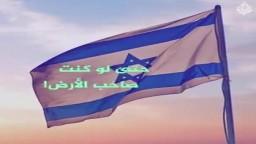 """""""يهودية الدولة"""".. تقنين لعنصرية #إسرائيل و هدم لادعاء أنها """"ديمقراطية"""""""