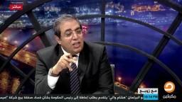 عبدالحافظ الصاوي يكشف مفاجأة  عن ودائع المصريين!!